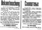 Cetnik-1.jpg